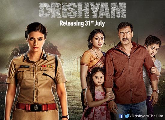 drishyam-2015
